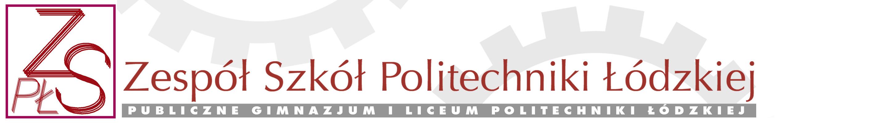 Publiczne Liceum Ogólnokształcące Politechniki Łódzkiej