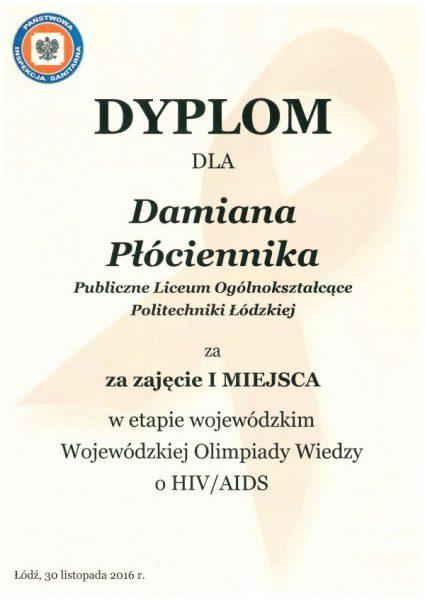 aids_001